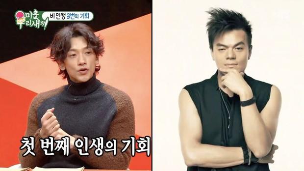 Bi Rain từng nhắn tin cầu cứu JYP vì không có tiền: Nhờ anh ấy mà mẹ tôi có thể sống thêm 2-3 tuần nữa - Ảnh 2.