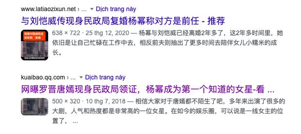 Rầm rộ tin Hồ Ca - Lưu Diệc Phi bí mật đi đăng ký kết hôn ở Thượng Hải, dân tình nháo nhác vì ảnh cưới - Ảnh 6.