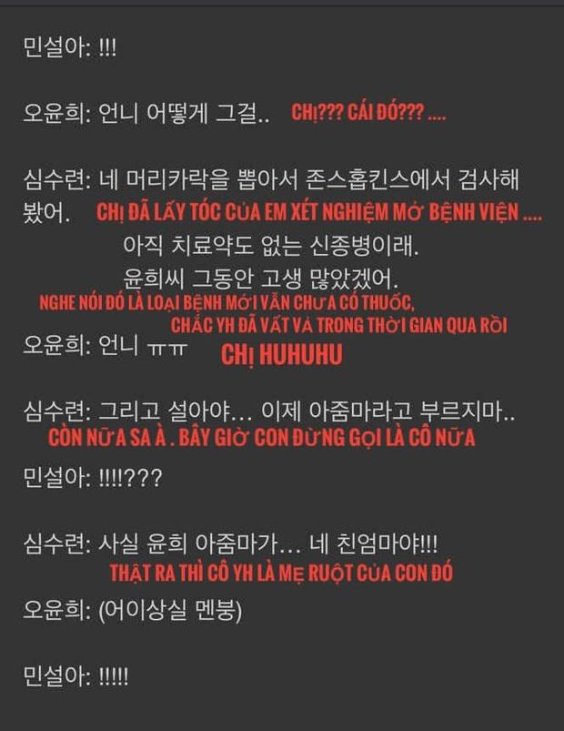 Rò rỉ kịch bản cuối của Penthouse: Bà cả và Min Seol A đều còn sống, huyết thống máu mủ loạn cả lên? - Ảnh 6.