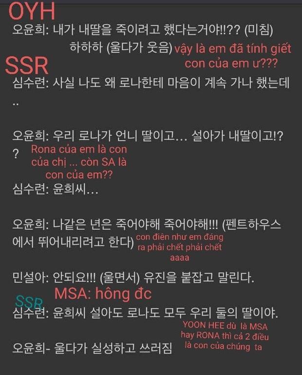 Rò rỉ kịch bản cuối của Penthouse: Bà cả và Min Seol A đều còn sống, huyết thống máu mủ loạn cả lên? - Ảnh 7.