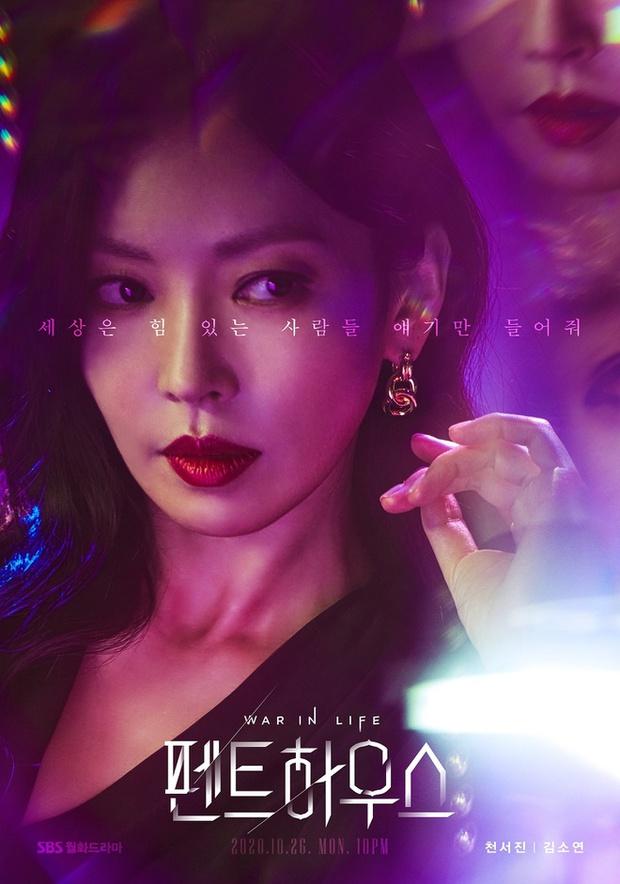 Cô giáo mưu mô Penthouse Kim So Yeon: Sao nhí gây tranh cãi thành ác nữ đẹp nhất xứ Hàn, hở bạo đến mức đi vào lịch sử Kbiz - Ảnh 9.