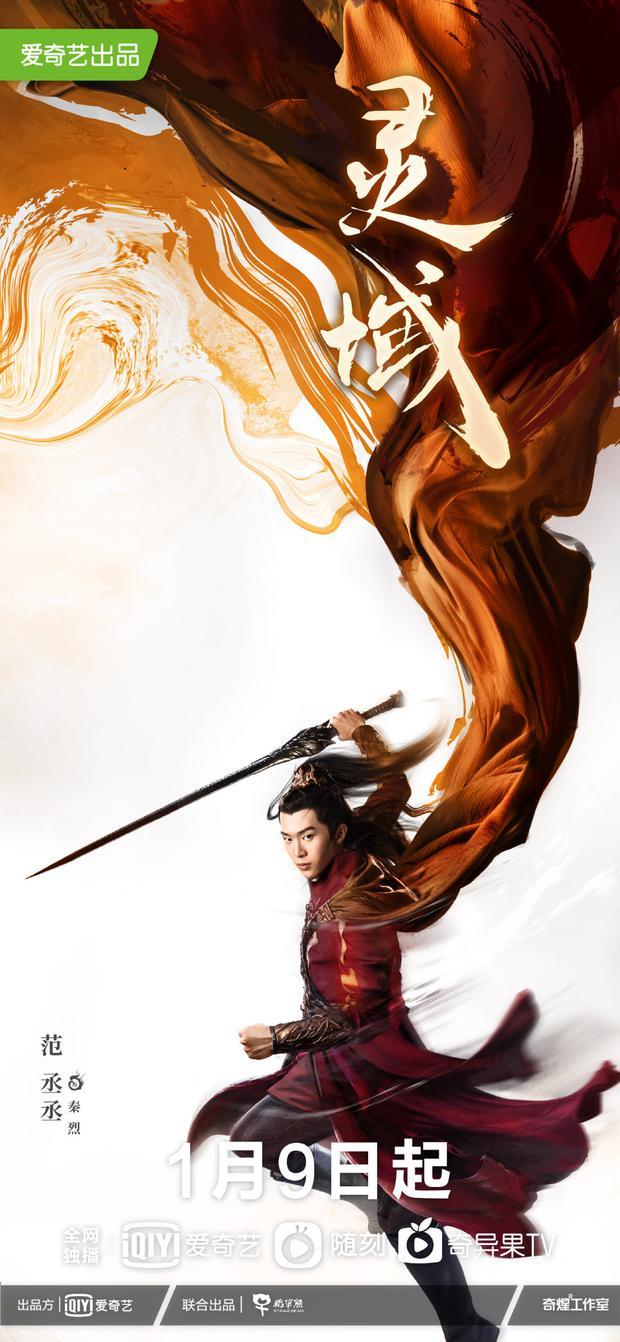Phim đầu tay của em trai Phạm Băng Băng tung poster như quảng cáo bánh kẹo, fan muốn nghỉ xem khi nghe tên nữ chính - Ảnh 1.