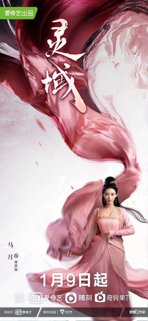 Phim đầu tay của em trai Phạm Băng Băng tung poster như quảng cáo bánh kẹo, fan muốn nghỉ xem khi nghe tên nữ chính - Ảnh 5.
