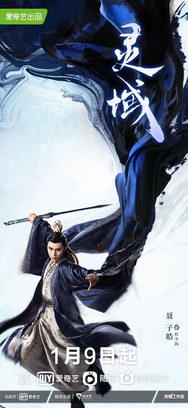Phim đầu tay của em trai Phạm Băng Băng tung poster như quảng cáo bánh kẹo, fan muốn nghỉ xem khi nghe tên nữ chính - Ảnh 3.