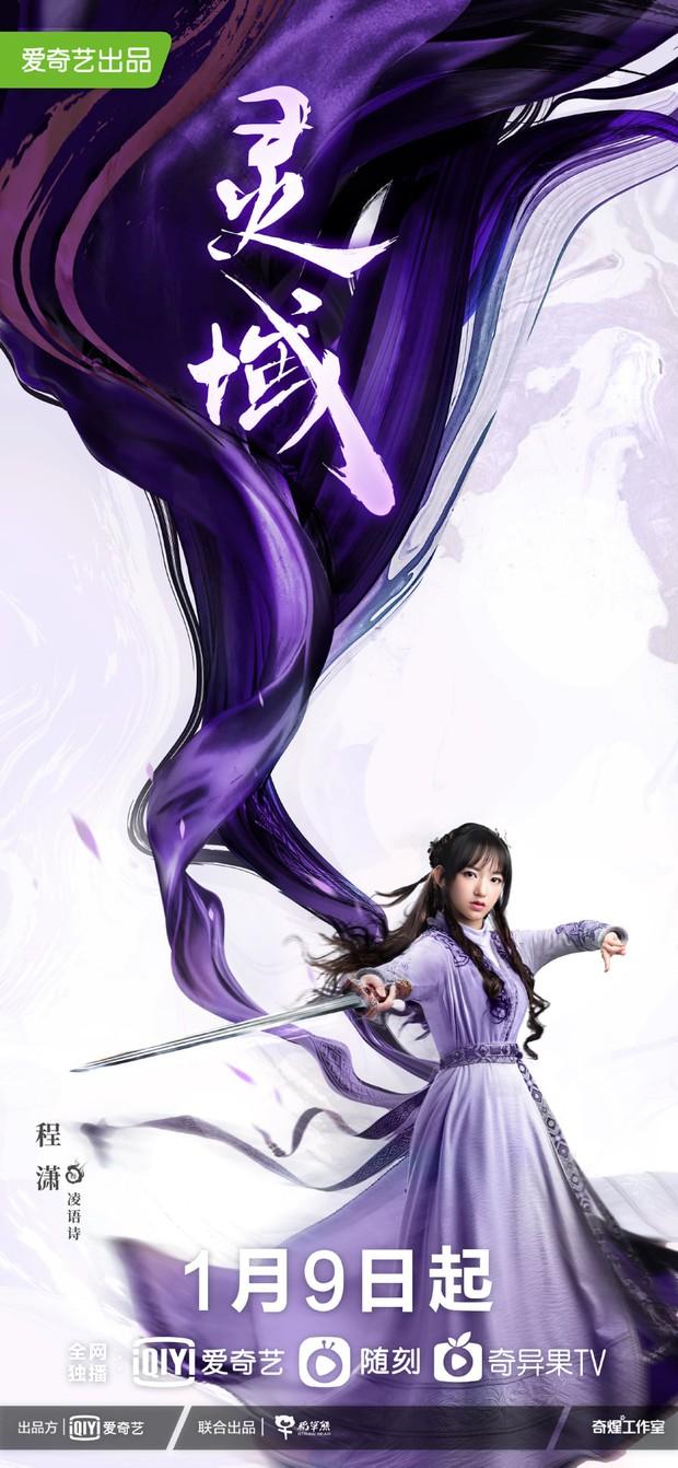 Phim đầu tay của em trai Phạm Băng Băng tung poster như quảng cáo bánh kẹo, fan muốn nghỉ xem khi nghe tên nữ chính - Ảnh 2.