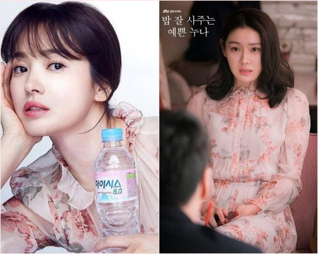 Son Ye Jin hạ đo ván Song Hye Kyo về style sân bay: Người biến sân bay thành sàn diễn, người mãi ăn vận xuề xòa cẩu thả - Ảnh 2.