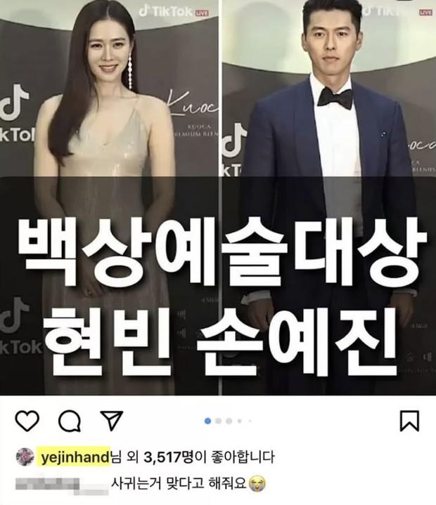 Dân mạng đào lại ảnh cũ, phát hiện Son Ye Jin định thừa nhận hẹn hò Hyun Bin từ năm ngoái nhưng vẫn nói dối? - Ảnh 3.