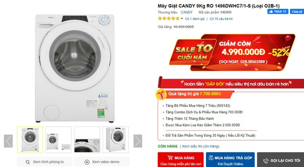 Loạt máy giặt đang sale mạnh: Chỉ từ 4,9 triệu là sắm được một em ngon nghẻ - Ảnh 3.