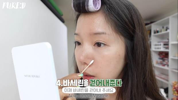 """Nặn mụn """"thô bạo"""" là sai cực kỳ, beauty blogger Hàn mách cách lấy mụn đầu đen với Vaseline siêu nhẹ nhàng và không hại da - Ảnh 6."""
