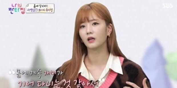 Bomi (Apink) hé lộ hậu quả gây sốc khi idol nữ giảm cân: Mắc bệnh ngứa ngáy, gãi đến nỗi máu chảy ướt tay - Ảnh 3.