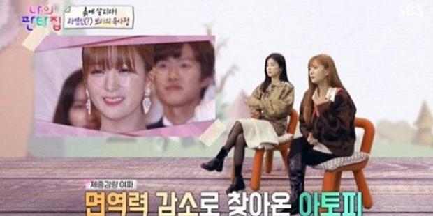 Bomi (Apink) hé lộ hậu quả gây sốc khi idol nữ giảm cân: Mắc bệnh ngứa ngáy, gãi đến nỗi máu chảy ướt tay - Ảnh 4.