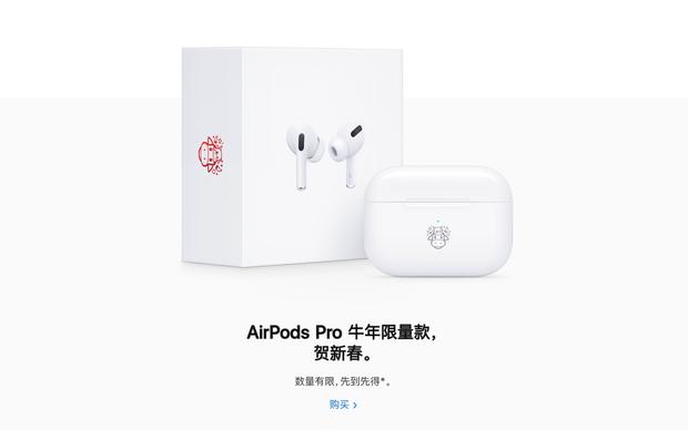 Apple ra mắt AirPods Pro phiên bản chú trâu đón Tết 2021 - Ảnh 1.