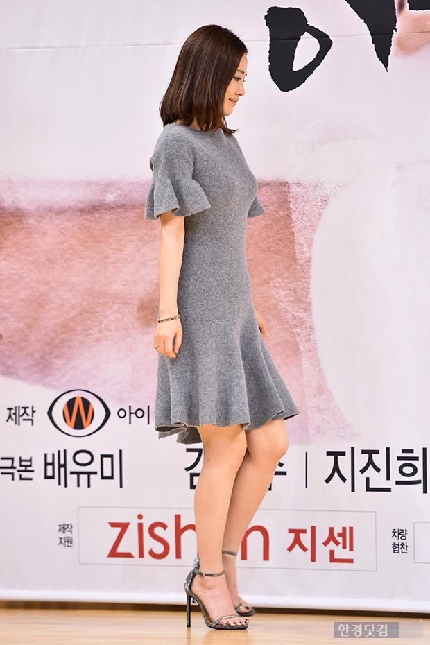 5 bóng hồng bước qua đời So Ji Sub: Toàn mỹ nhân ngực khủng căng tràn bờ đê, Son Ye Jin học vấn thua xa vợ tài tử - Ảnh 26.