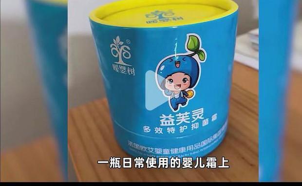 Bé trai 5 tháng tuổi bỗng dưng bị to đầu sau khi sử dụng kem kháng khuẩn sản xuất tại Trung Quốc? - Ảnh 2.
