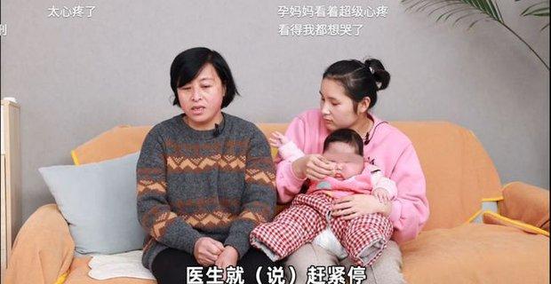 Bé trai 5 tháng tuổi bỗng dưng bị to đầu sau khi sử dụng kem kháng khuẩn sản xuất tại Trung Quốc? - Ảnh 3.