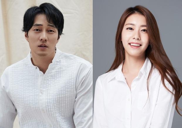 5 bóng hồng bước qua đời So Ji Sub: Toàn mỹ nhân ngực khủng căng tràn bờ đê, Son Ye Jin học vấn thua xa vợ tài tử - Ảnh 2.