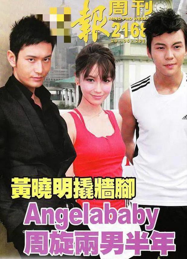 Huỳnh Hiểu Minh - Angela Baby: Chàng phản bội tình cũ, nàng thành tiểu tam hưởng cơ hội đổi đời ở Cbiz rồi dứt áo ra đi? - Ảnh 5.