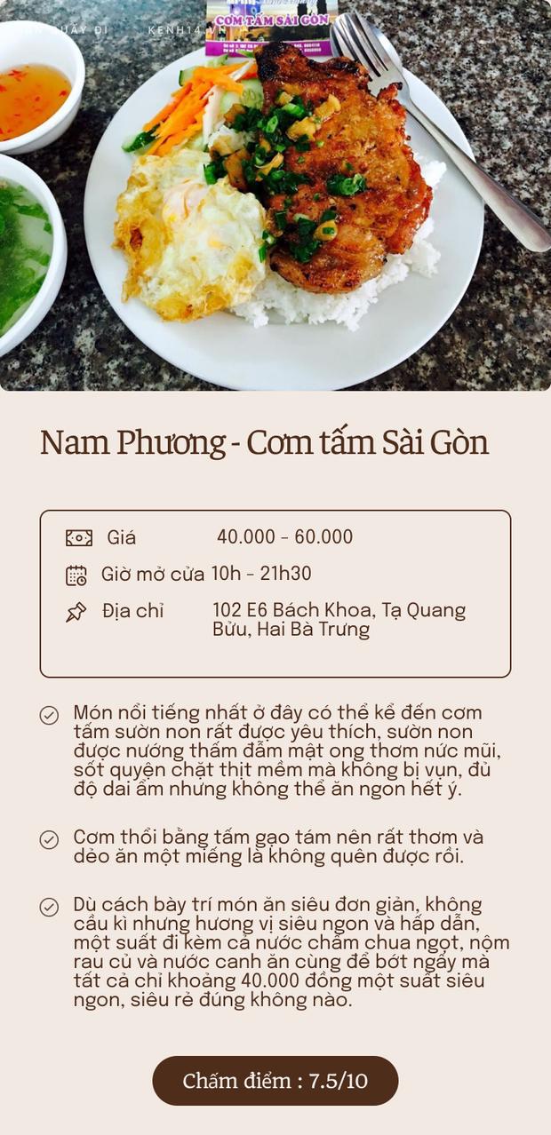 Ghim 6 quán cơm tấm gọi ship nức tiếng ở Hà Nội để không phải đi xa trong ngày rét mướt - Ảnh 1.