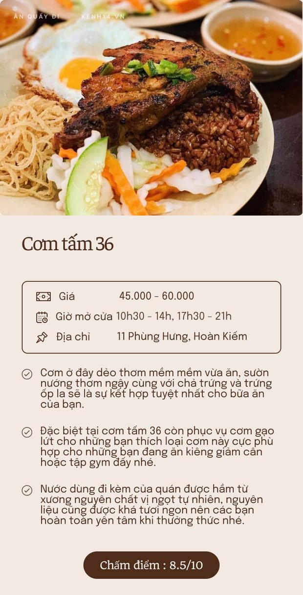 Ghim 6 quán cơm tấm gọi ship nức tiếng ở Hà Nội để không phải đi xa trong ngày rét mướt - Ảnh 2.