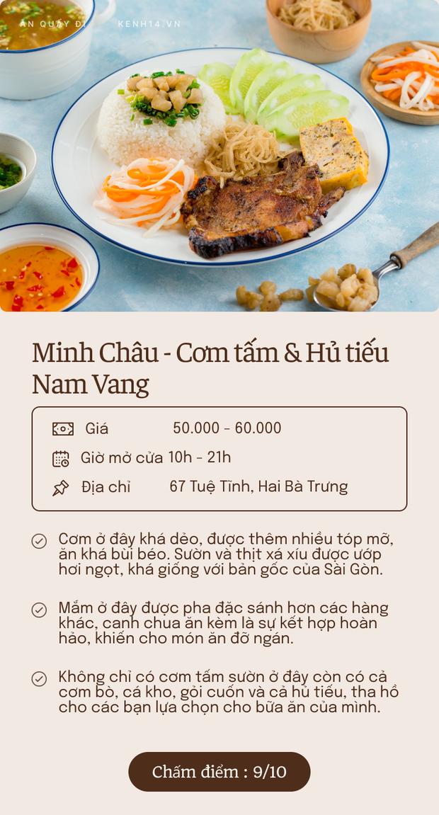 Ghim 6 quán cơm tấm gọi ship nức tiếng ở Hà Nội để không phải đi xa trong ngày rét mướt - Ảnh 3.