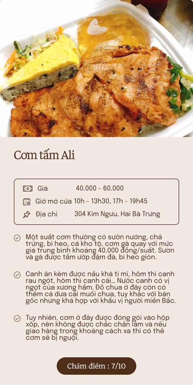 Ghim 6 quán cơm tấm gọi ship nức tiếng ở Hà Nội để không phải đi xa trong ngày rét mướt - Ảnh 5.