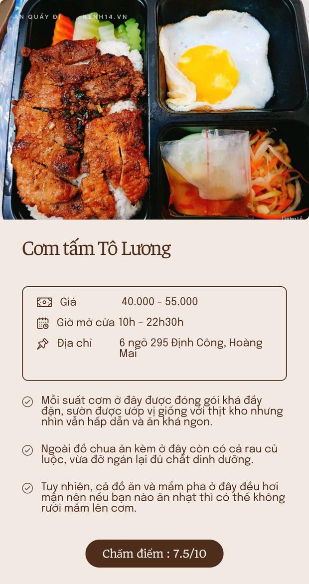 Ghim 6 quán cơm tấm gọi ship nức tiếng ở Hà Nội để không phải đi xa trong ngày rét mướt - Ảnh 6.