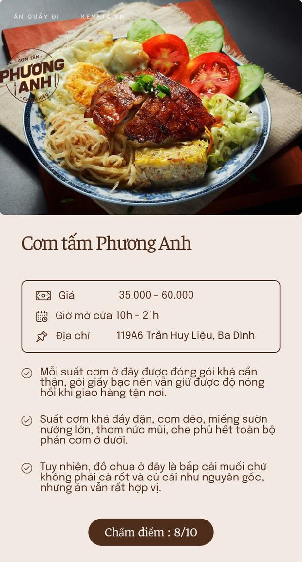 Ghim 6 quán cơm tấm gọi ship nức tiếng ở Hà Nội để không phải đi xa trong ngày rét mướt - Ảnh 4.