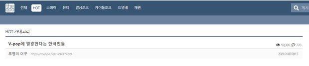 Knet tố cáo fan Việt giả làm người Hàn Quốc để bình luận hết sức giả trân dưới MV Hãy Trao Cho Anh của Sơn Tùng M-TP? - Ảnh 7.
