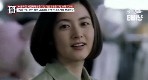 Chủ đề khiến netizen Hàn khẩu chiến: Song Hye Kyo, Son Ye Jin được cả Châu Á tung hô vẫn phải xếp sau hai người đẹp 50 tuổi - Ảnh 2.