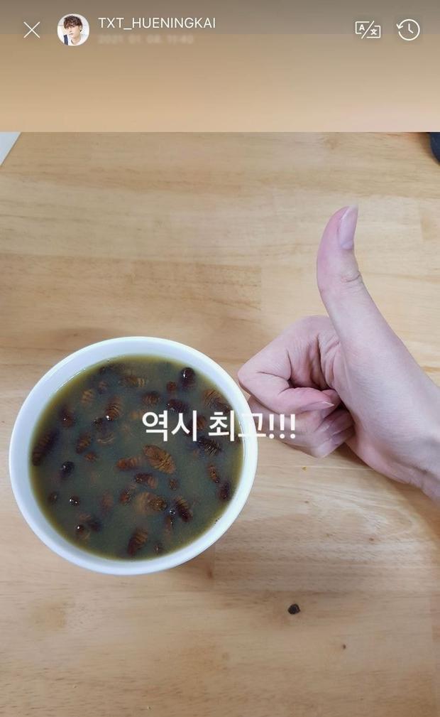 """Netizens """"choảng nhau"""" tung trời vì 1 nam idol khoe món ưa thích là... súp nhộng: Đừng dè bỉu văn hoá của nhau! - Ảnh 1."""