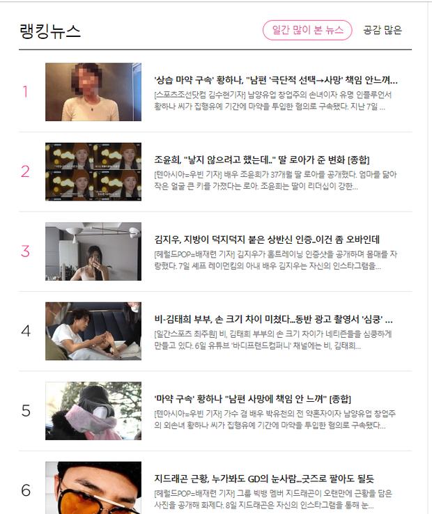 Chấn động: Hôn thê cũ của Park Yoochun bị bắt khẩn, nghi dính líu đến băng đảng ma tuý lớn nhất Hàn Quốc và cái chết của chồng mới - Ảnh 3.