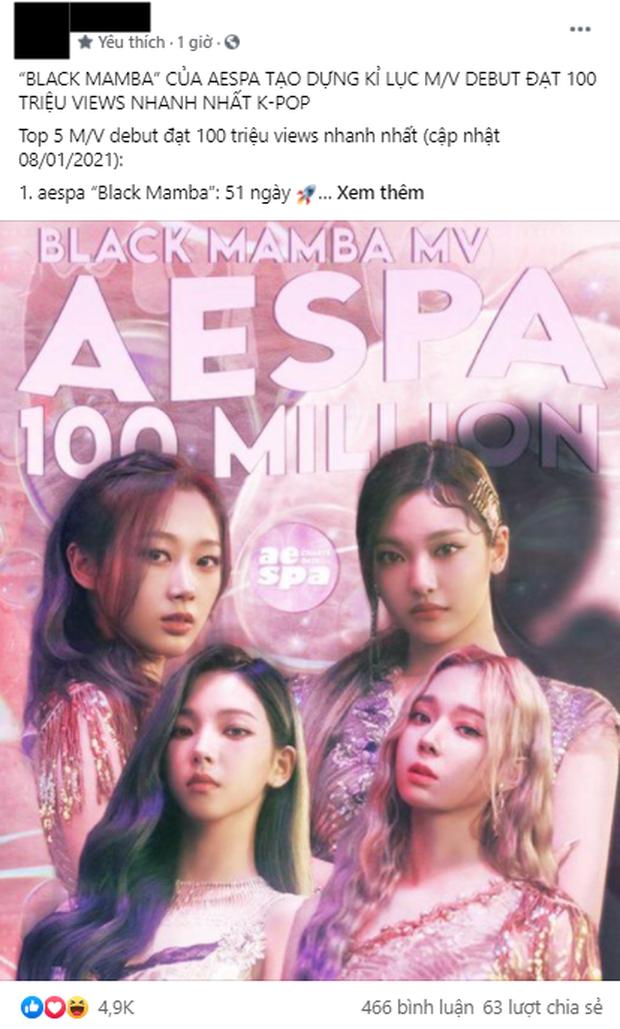 aespa phá kỷ lục MV debut đạt 100 triệu views nhanh nhất Kpop của ITZY nhưng netizen không phục vì chạy quảng cáo? - Ảnh 3.