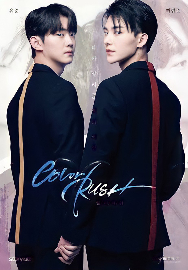 "Interesting things in the drama ""Color Rush"" - genre boy love make viewer impressed"