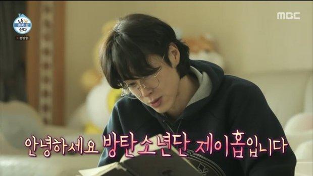 Mối quan hệ giờ mới được hé lộ của BTS và Yunho (DBSK) - Ảnh 2.
