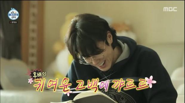 Mối quan hệ giờ mới được hé lộ của BTS và Yunho (DBSK) - Ảnh 5.