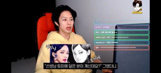 Heechul (Super Junior) được xem trước MV debut của aespa, giật mình vì đàn em Karina quá giống nhân vật truyện tranh kinh dị - Ảnh 1.