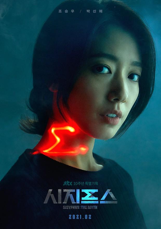Bom tấn thập kỉ của Park Shin Hye tung poster cực huyền bí, trùm cuối còn che mặt kín bưng - Ảnh 2.