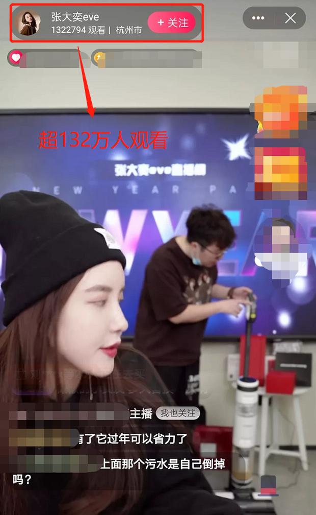 Hơn 1,3 triệu người theo dõi livestream của hotgirl cặp kè với chủ tịch Taobao, lẽ nào mỹ nữ đã trở lại đỉnh cao sau bê bối tình ái? - Ảnh 1.