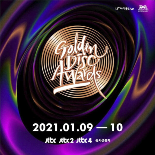 BTS xuất hiện đủ 7 người nhận giải nhưng lại mất Daesang về tay IU tại Grammy Hàn Quốc 2021; BLACKPINK, Red Velvet ở nhà vẫn có giải - Ảnh 1.