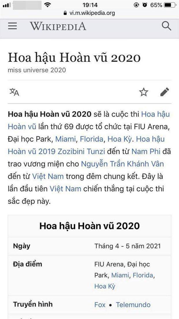Wiki của HHHV thế giới 2020 bỗng hiện toàn thông tin lạ, Khánh Vân bất ngờ trở thành tân Hoa hậu, chuyện gì đây? - Ảnh 2.
