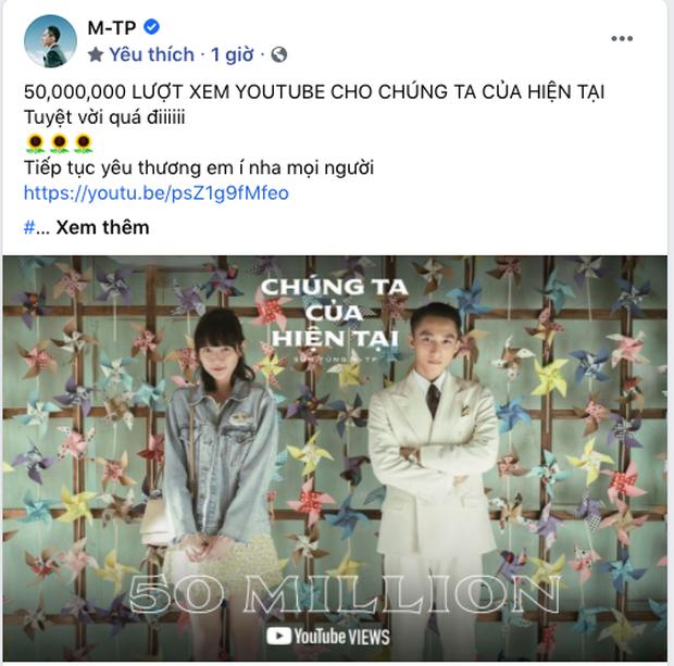 Sau 20 ngày, MV comeback của Sơn Tùng M-TP cán mốc 50 triệu view nhưng thời gian giữ top 1 trending vẫn bại trận trước Jack - Ảnh 4.