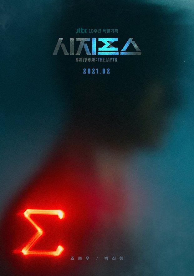 Bom tấn thập kỉ của Park Shin Hye tung poster cực huyền bí, trùm cuối còn che mặt kín bưng - Ảnh 3.