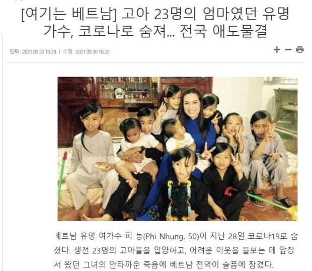 Báo Hàn đưa tin về cố ca sĩ Phi Nhung cùng với tỷ phú Hoàng Kiều, được ca ngợi nhất 1 điều ai cũng thương - Ảnh 2.