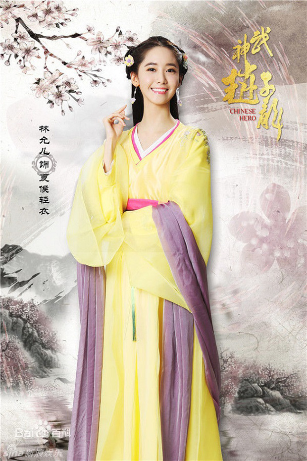 4 mỹ nhân Hàn bị dìm tơi tả ở tạo hình cổ trang: Yoona mất danh hiệu nữ thần, trùm cuối tới fan cũng nhận không ra - Ảnh 2.