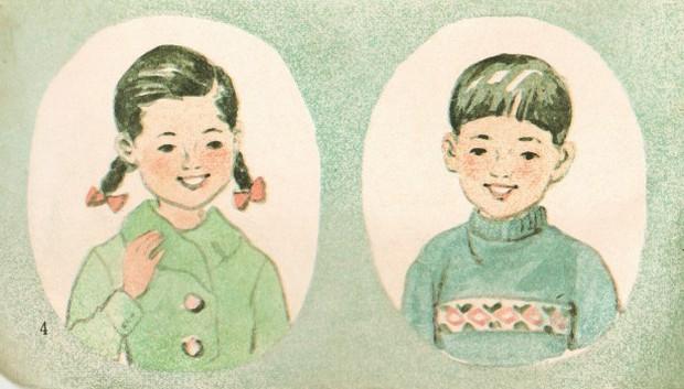 Té xỉu nguyên mẫu bé búp bê ám ảnh ở Squid Game: Kinh điển đến độ lên cả phim lẫn K-pop, dân Hàn giờ chắc sợ tới già! - Ảnh 4.