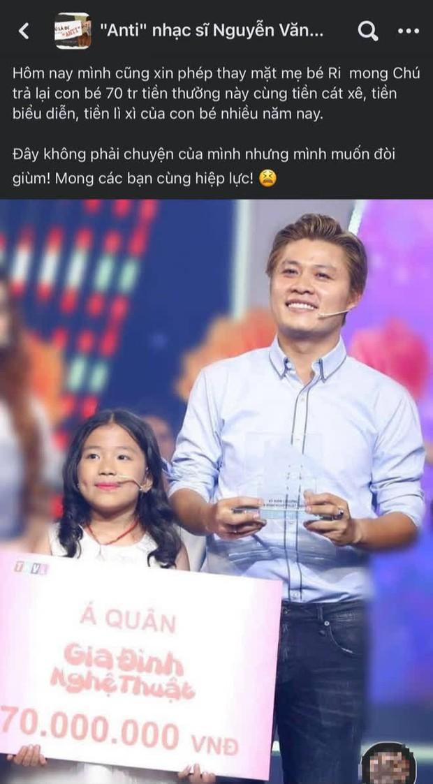 Biến mới: NS Nguyễn Văn Chung bị tố quỵt 70 triệu tiền thưởng và cát-xê của con gái nuôi, chính chủ bức xúc lên tiếng - Ảnh 1.