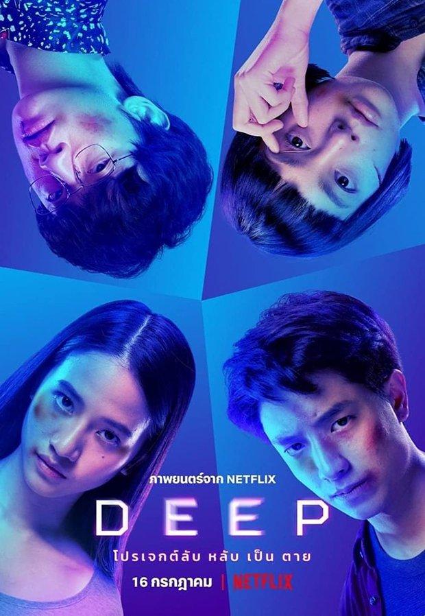 Sửng sốt phim về 4 sinh viên không ngủ 1 tuần đổi lấy tiền, nhận lại tấn thảm kịch và lật mở âm mưu hiểm độc từ một kẻ không ngờ - Ảnh 1.
