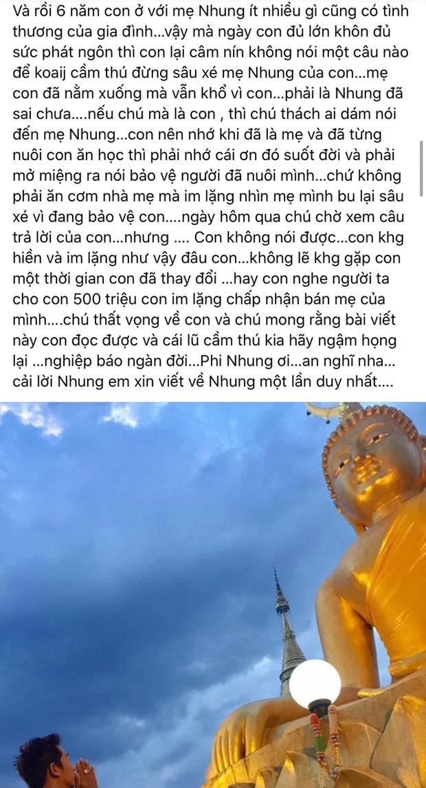 Hồ Văn Cường, con phải bảo vệ người đã nuôi mình, chứ không phải ăn cơm nhà mẹ mà im lặng nhìn mẹ mình bị bu lại xâu xé - Ảnh 3.