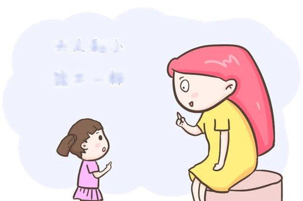 Con gái đi tắm hỏi mẹ: Tại sao cơ thể của con với mẹ khác nhau?, bà mẹ trả lời một câu mà được khen khéo quá - Ảnh 2.