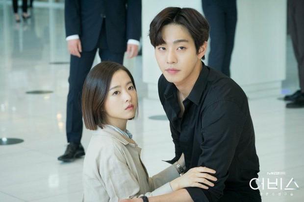 5 mỹ nhân Hàn dính lời nguyền bom xịt: Kim Yoo Jung toàn chọn sai kịch bản, Park Min Young thất bại ê chề - Ảnh 9.